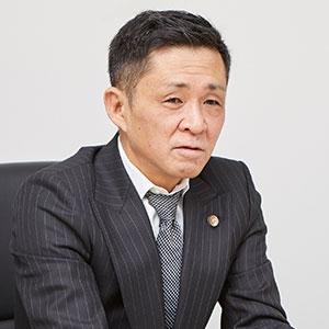 代表執行役員 弁護士 金﨑 浩之